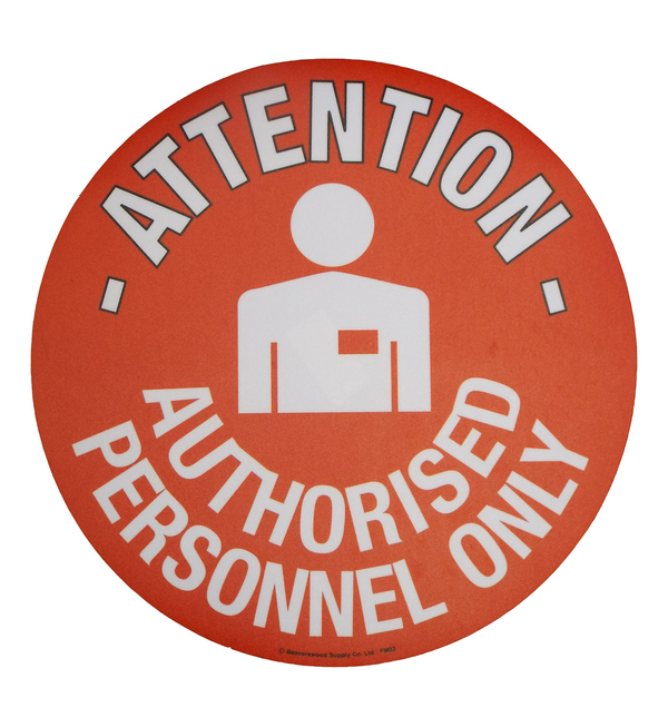 Auth Personnel - Graphic Floor Marker