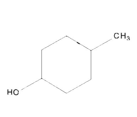 P-Cresol For Synthesis, 100g